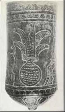 گلدان برنزی مربوط به سده نهم یا دهم قبل از میلاد در لرستان